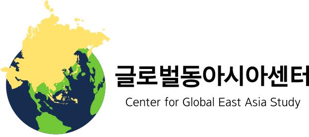 원광대학교 프라임인문학진흥사업